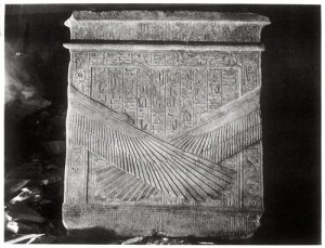 lower level: sarcophagus box exterior, head end.
