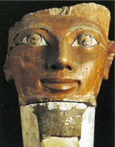Museum of Cairo – Osirian Head pillar,Painted limestone, Deir el-Bahari